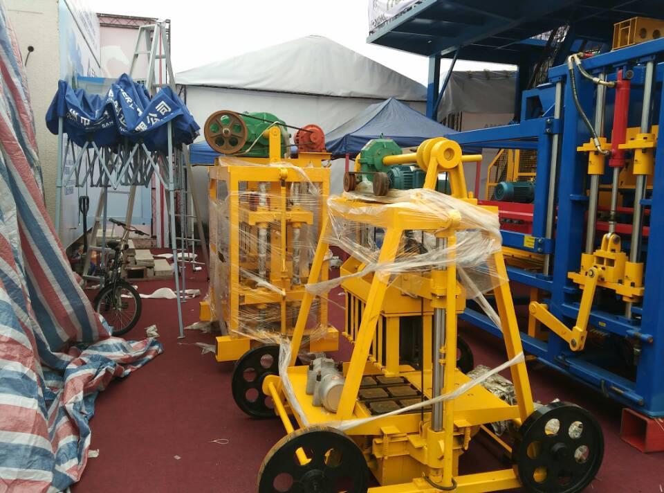 ZCK4-45 bloc mobile machine à la Foire de Canton