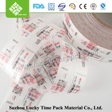 China manufacturer supplies pvc wood grain heat shrink film
