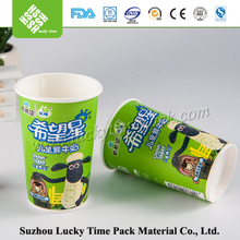 Customized food grade paper tube for frozen food packing