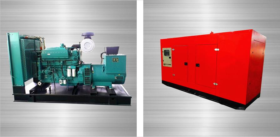 375kw-1000kw power generator