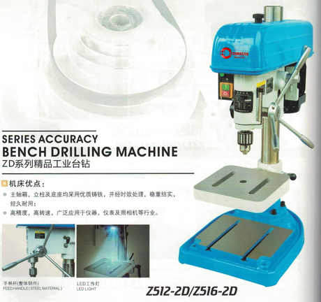 ZD SERIES ACCURACY BENCH DRILLING MACHINE Z4120D