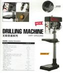 VARY -SPEEDING DRILLING & TAPPING MACHINE ZS2032F-VS