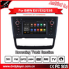 carplay Bmw 1 E81 E82 E88 gps Navigatior car stereo android 3G Internet or wifi connection