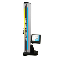 Smart Height Gauge