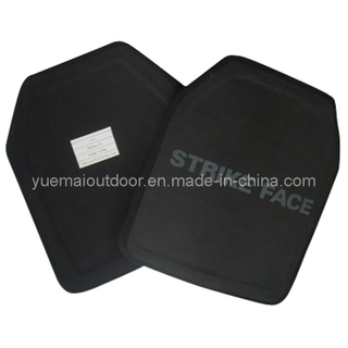 High Quality Military Bulletproof Plate