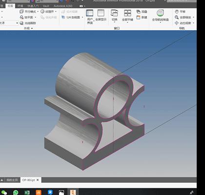 Diseño de tubería