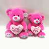 Teddy Bear Shaped Plush Valentine Day Bear With Heart For Girls