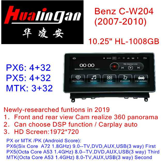 Hualingan Android Car Multimedia Player For Benz C-W204(2007-2010) Navigation System Octa Core 4G/64G Storage WIFI Carplay