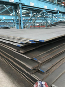 Welded Structural Steel for Engineering Machinery, Structures, Parts