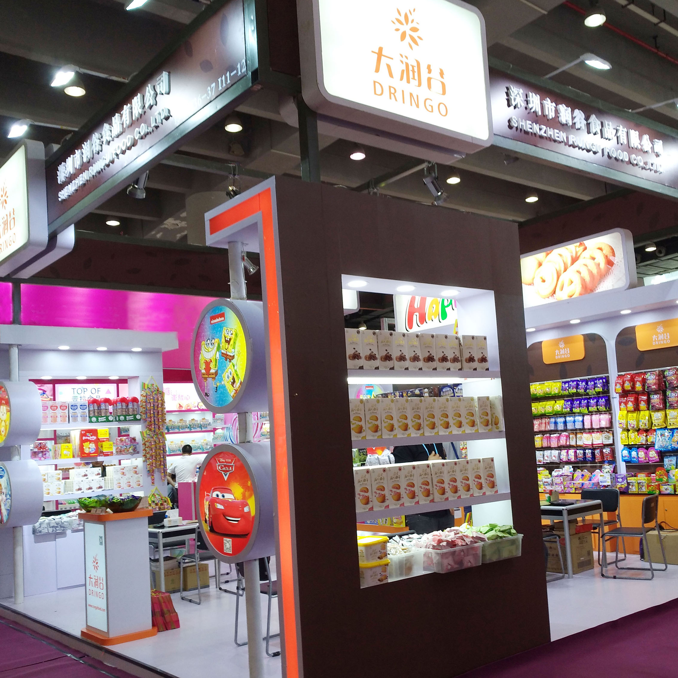 Dringo Canton Fair Butter Cookies Gummy Candie