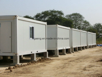 //a3.leadongcdn.com/cloud/iiBqqKrnRiiSlpiiooio/High-Quality-Container-House-Camp-House-Manufacturer.jpg