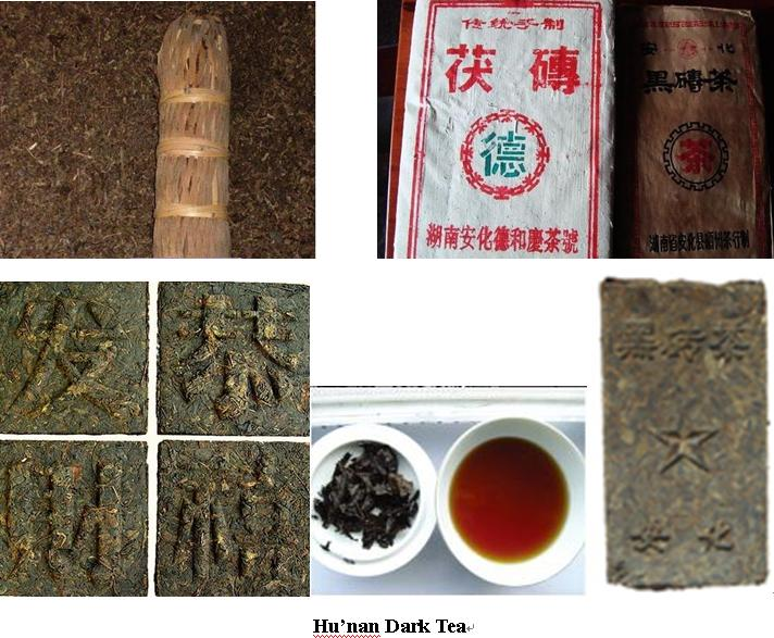 Hunan Brick Dark Tea (Diet Tea Similar Puer Tea)