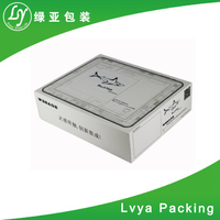 Reusable packaging design paper box alibaba china supplier wholesales