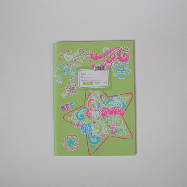 Pvc cover 8mm ruled line notebook