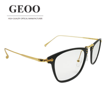 TR90/Stainless Lamination Retro Optical Frame