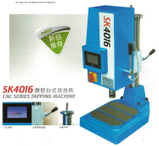 CNC SERIES TAPPING MACHINE SK4016
