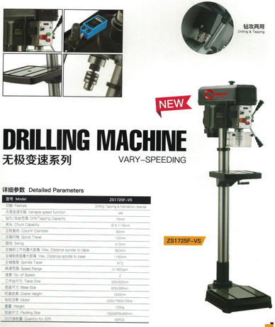 VARY -SPEEDING DRILLING & TAPPING MACHINE ZS1725F-VS