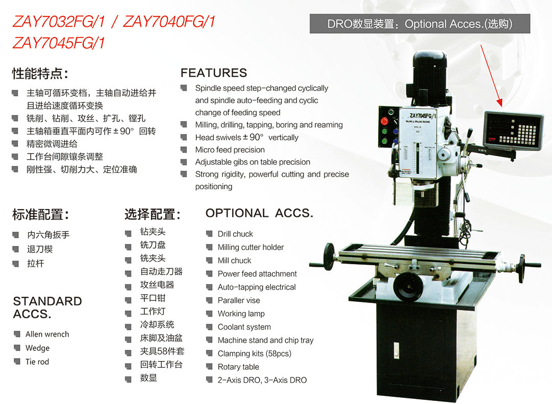 AUTO FEEDING -CYCLIC CHANGE OF SPEED DRILLING AND MILLING MACHINE ZAY7032FG/1-ZAY7040FG/1-ZAY7045FG/1