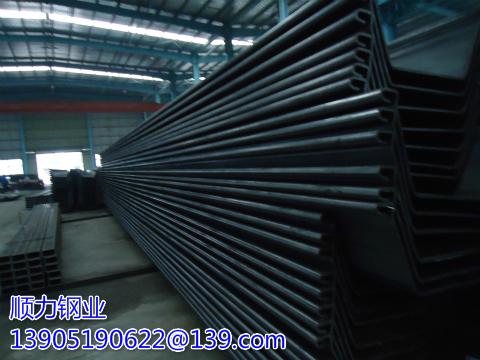 Classification of steel sheet piles