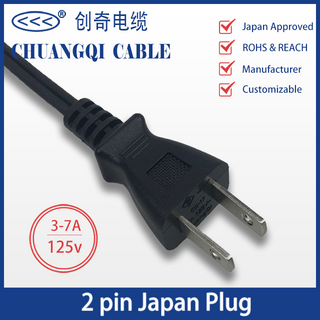 2 Pin Japan Plug Japanese Power Cord with Cable Japan Certification Approved