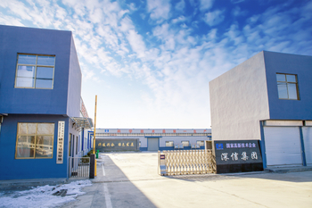 Continuously innovating and developing waste heat power generation equipment manufacturer Shandong Shenxin Group
