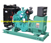 Cummins 50KW 62.5KVA 50HZ land diesel generator genset set