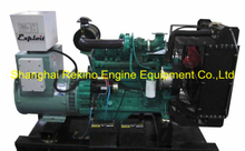 Cummins 84KW 105KVA 60HZ land diesel generator genset set