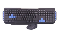 New Cheap 2.4G Wireless Gaming Keyboard for Computer Laptop