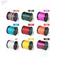 Colourful strong strength braidedl Fishing Line