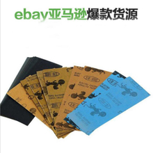 Emery Cloth Sheet Abrasive Paper