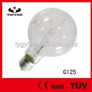 Eco G125 Halogen Bulbs with CE, RoHS Approved