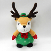 Brown Stuffed Christmas Deer Toy Plush Deer for Kids