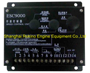 YUNYI ESC9000 Speed control unit controller