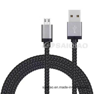 USB2.0 Fish Line Braided Lightning Charging Data Cable for iPhone