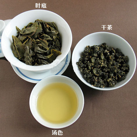 Dongding Oolong tea