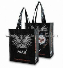 Laminated Shopping Bag, Glossy Lamination (LYSP18)