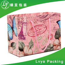 Best Wholesale Websites Square Bottom Paper Bag Of China Exporter