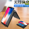 Foldable Fast Wireless Charger 10W Wireless Charging Stand Phone Holder