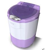 2.0kg washing machine