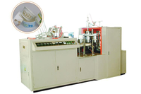 ZW-D Automatic Paper Bowl Forming Machine