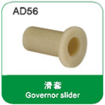 Governor slider