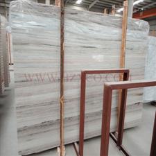 China Palissandro Blue  Marble Slab