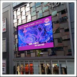 SMD P5mm HD Outdoor Full Color LED Display Screen