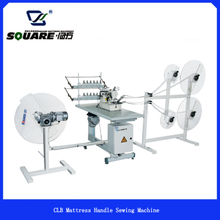 CLB1/CLB2 Mattress Handle Sewing Machine