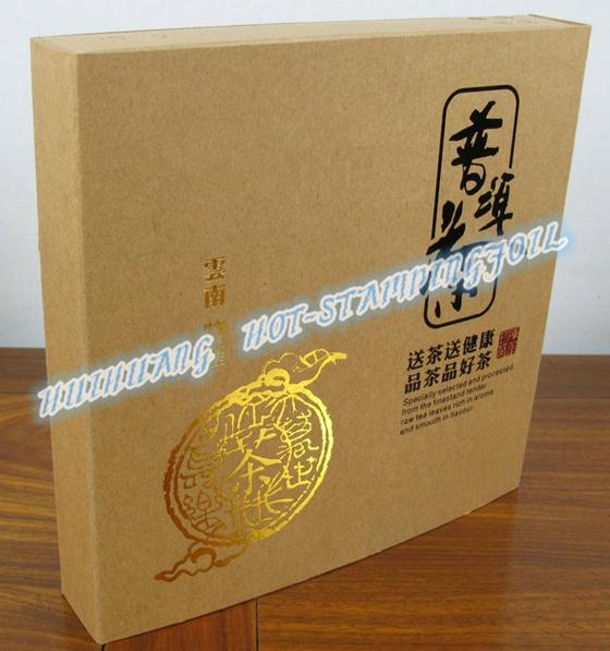 普通-茶叶盒01