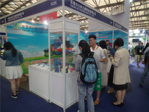 3D Expo in Shanghai 2015
