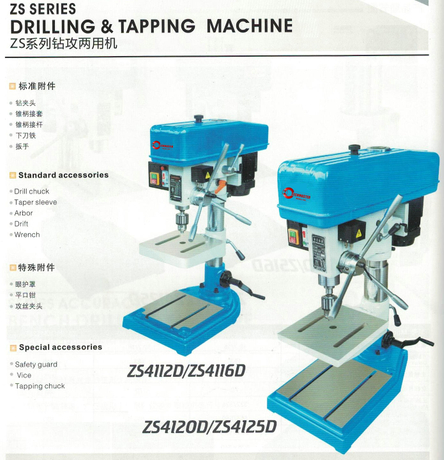 ZS SERIES DRILLING&TAPPING MACHINE ZS4116D