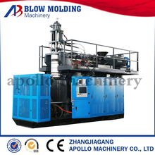 Plastic 220L drums blow molding machine with factory direct sale price