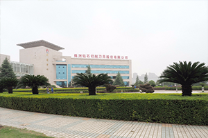 Zhuzhou cemented carbide cutting tool Co.,LTD