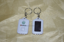 Custom Logo Keychain Solar LED Flashight
